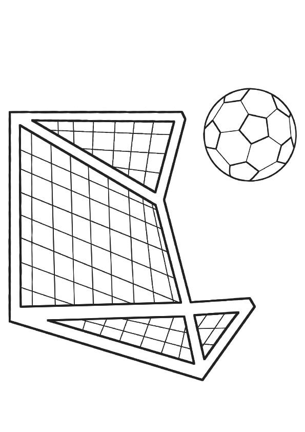 Дети играют в мяч картинка 6