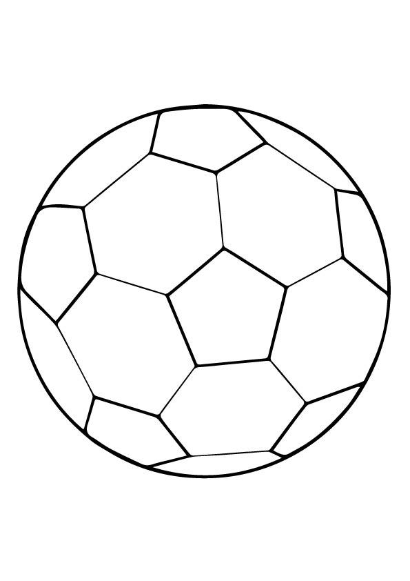 Дети играют в мяч картинка 5