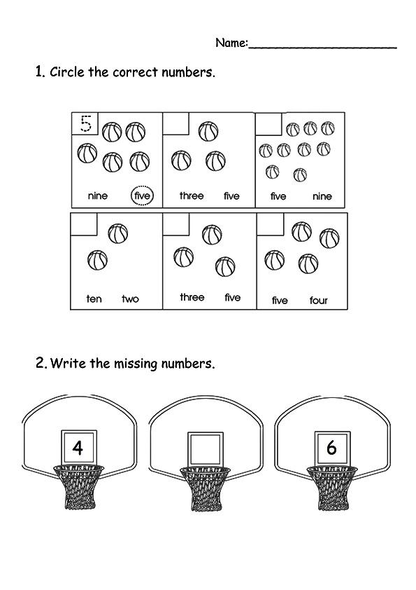 Картинка волейбол для детей