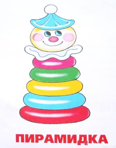 Детские стихи про игрушку